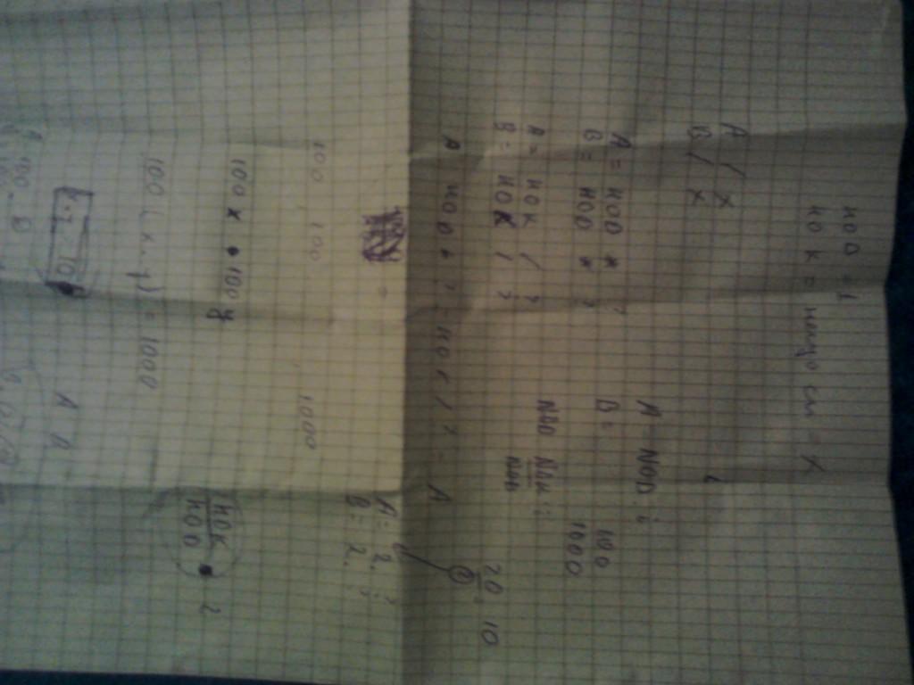 Клуб по състезателно програмиране 19.4.2012г.