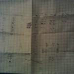 Клуб по състезателно програмиране 20.4.2012г.