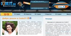 codeit.bg 2013